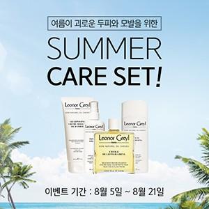 [8월 이벤트]SUMMER CARE SET!